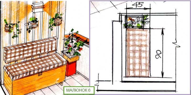 balkonzatmal6.jpg (106.54 Kb)