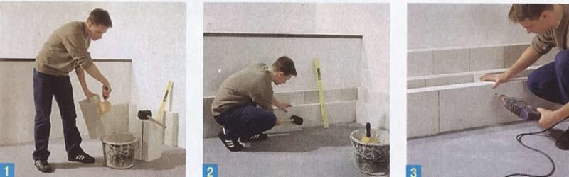 beton_int1.jpg (35.32 Kb)