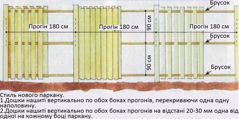 chesnparkan7.jpg (95.64 Kb)