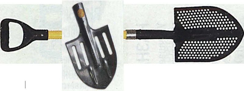 lopata2.jpg (40.94 Kb)