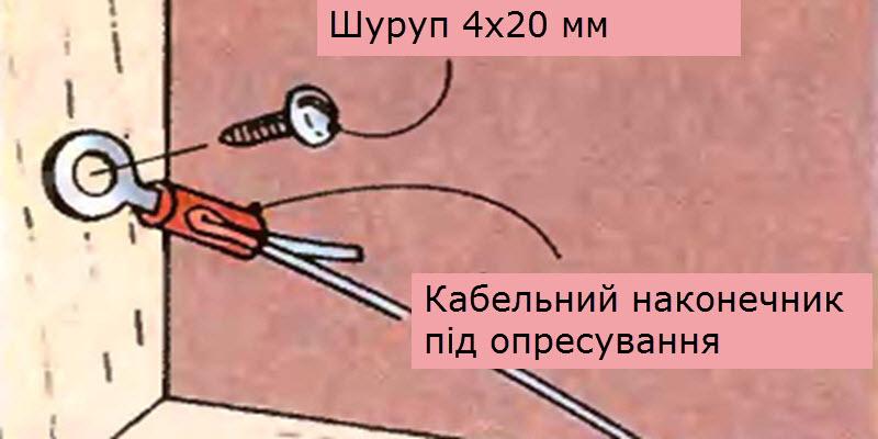 mh4_4.jpg (53. Kb)