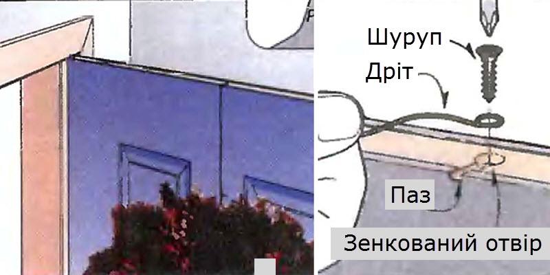 mh4_6.jpg (53.93 Kb)