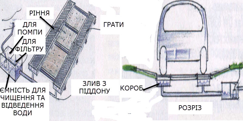 miika3.jpg (83.19 Kb)