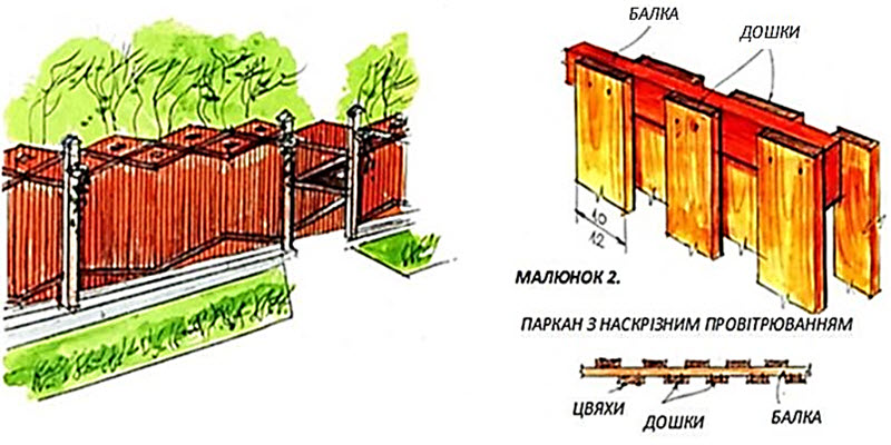 parkan_3.jpg (96.13 Kb)