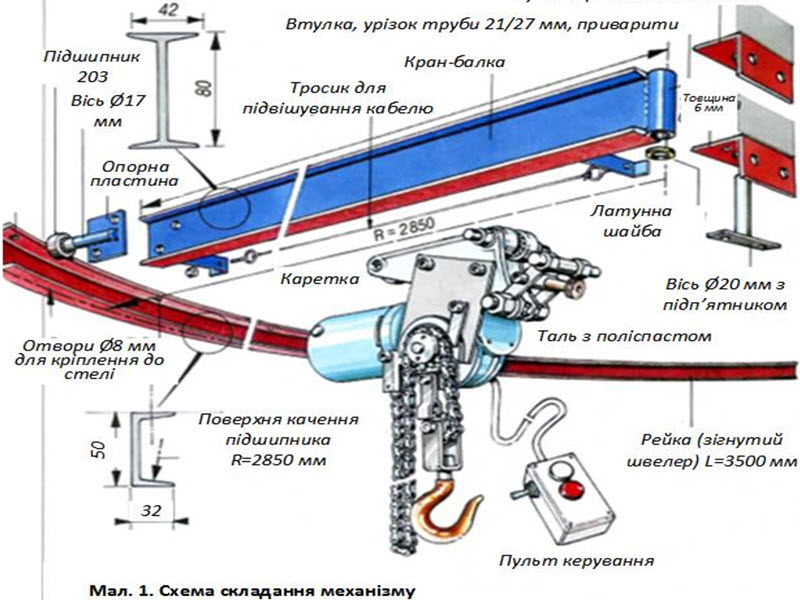 tal2.jpg (105.88 Kb)